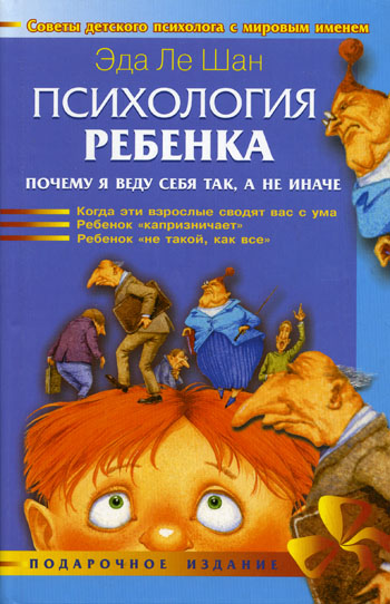 http://zvezdochka-zernograd.ru/upload/medialibrary/f57/f579b1e2bad671732ccd3fa012cf2303.jpg